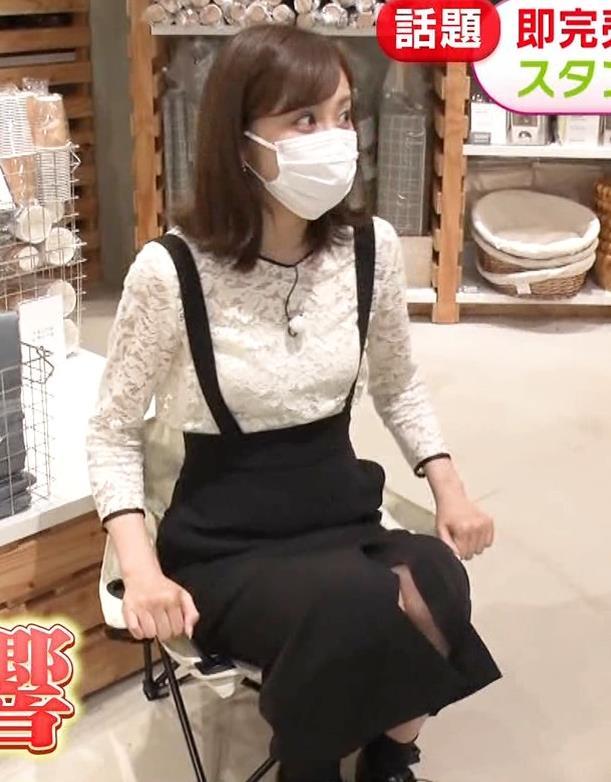 久慈暁子アナ 大きくないけどエロいおっぱいキャプ・エロ画像6