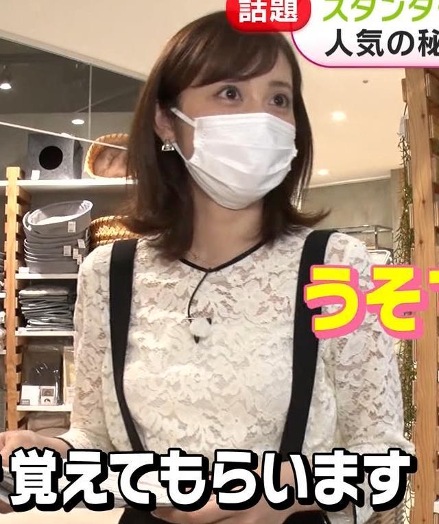久慈暁子アナ 大きくないけどエロいおっぱいキャプ・エロ画像10