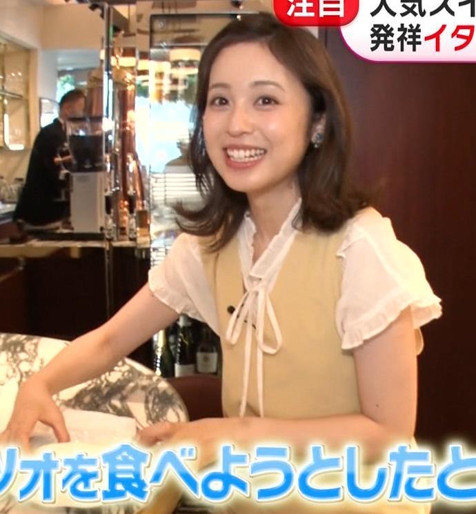 久慈暁子アナ かわいい女子アナキャプ・エロ画像10