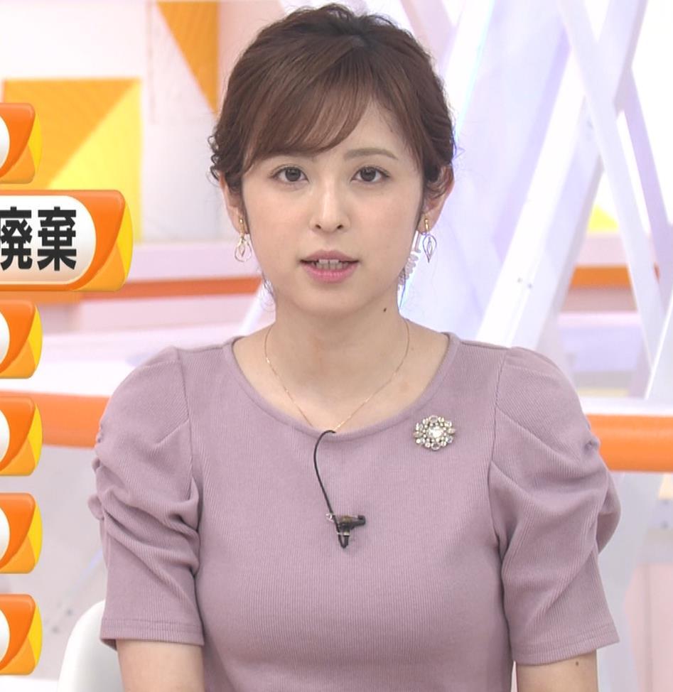 久慈暁子アナ かわいいお辞儀動画(ニットおっぱい)キャプ・エロ画像