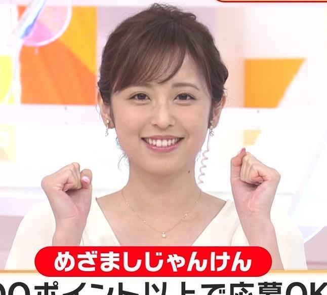 久慈暁子アナ 胸元開いた服がエロかわいいキャプ・エロ画像11