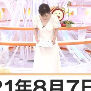 久慈暁子アナ 胸元開いた服がエロかわいい