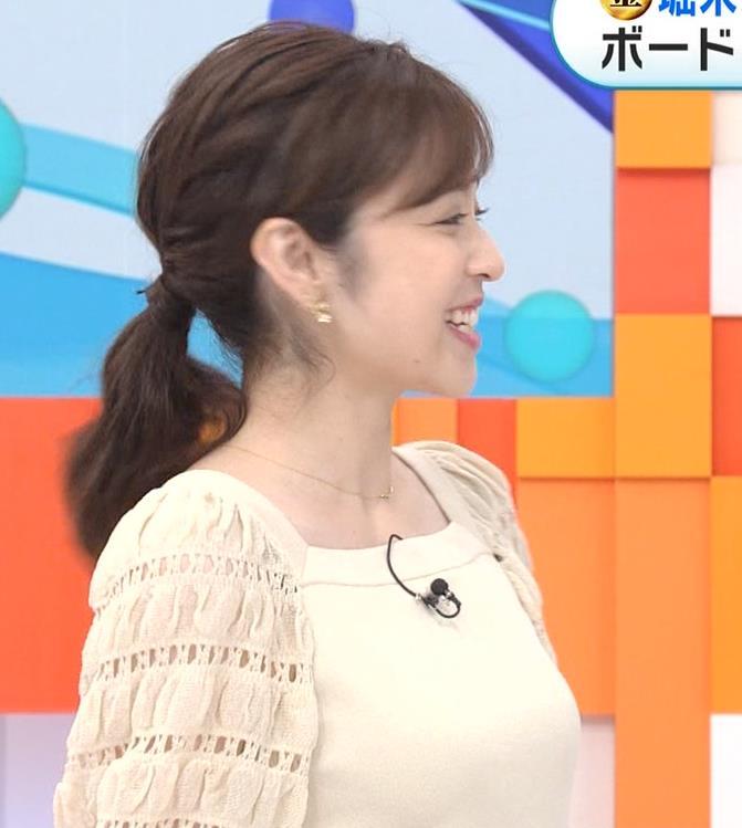 久慈暁子アナ 横乳キャプ・エロ画像5