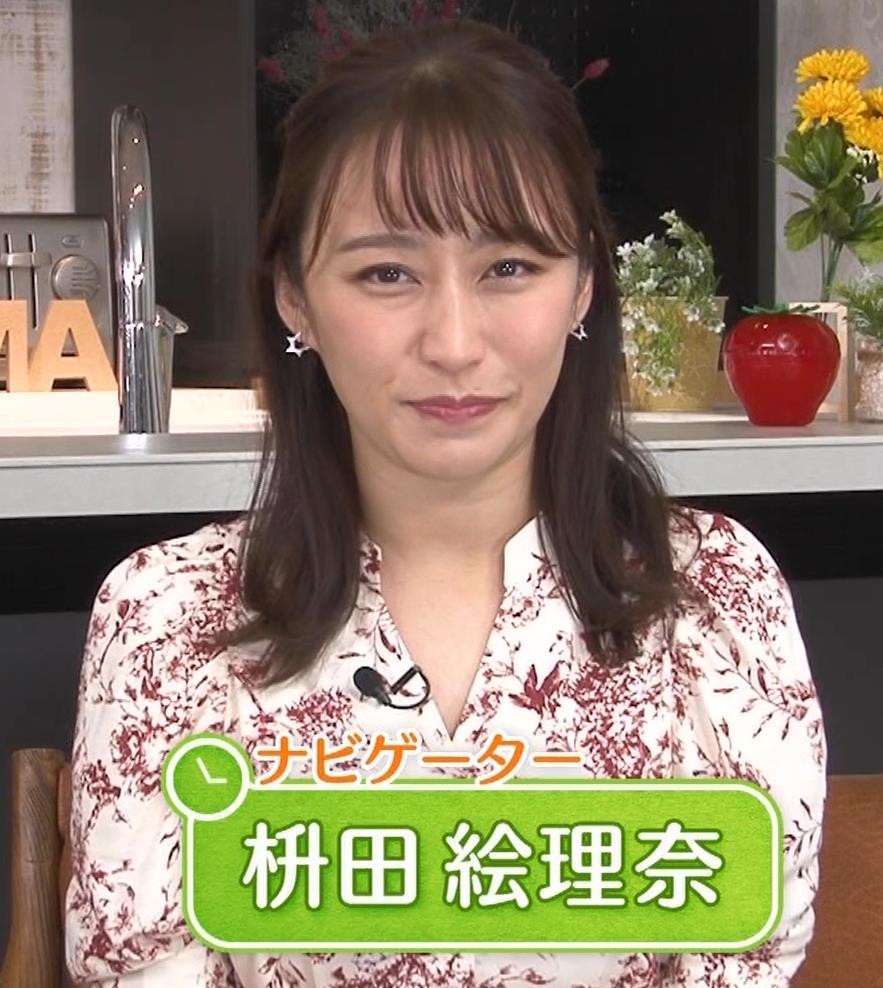 枡田絵理奈 あいかわらず胸は大きそうキャプ・エロ画像2