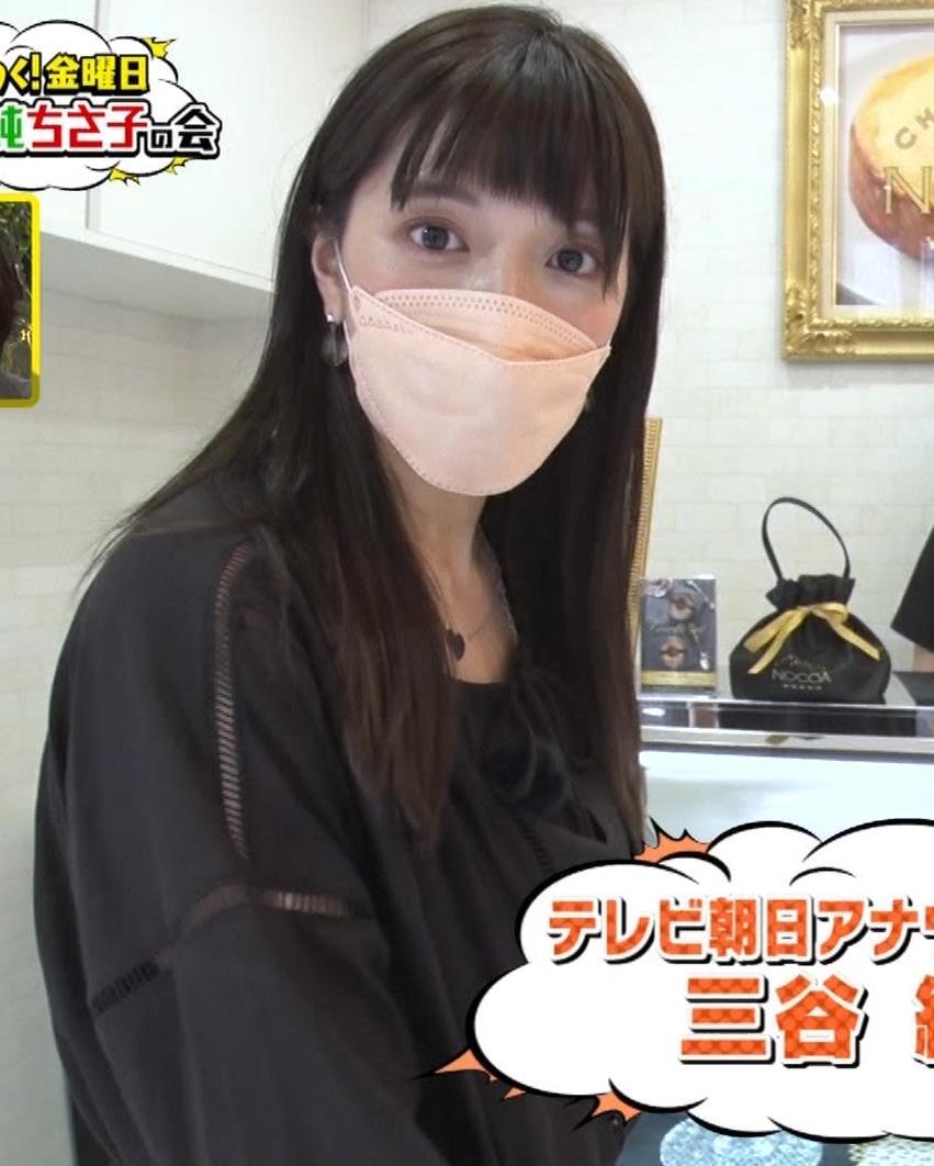 三谷紬アナ チーズケーキを美味しそうに食べるキャプ・エロ画像