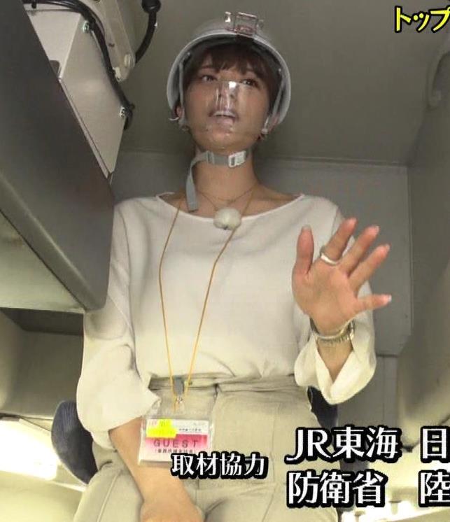 三谷紬アナ 大きいお尻とぴっちり太ももキャプ・エロ画像8