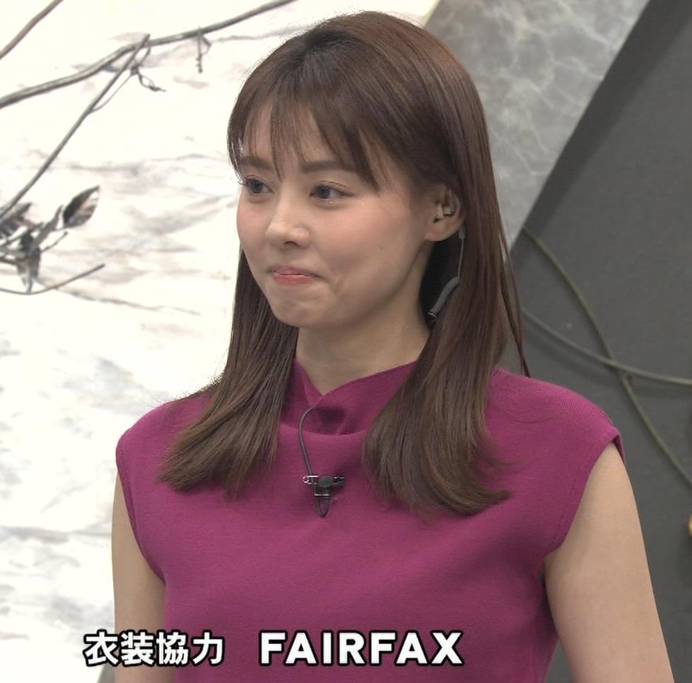 宮澤智アナ ノースリーブの横乳キャプ・エロ画像12