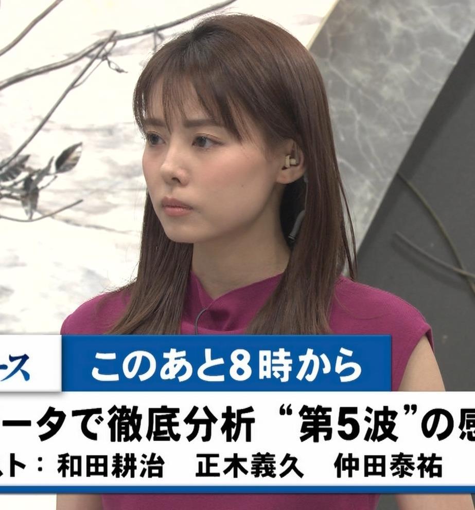 宮澤智アナ ノースリーブの横乳キャプ・エロ画像8