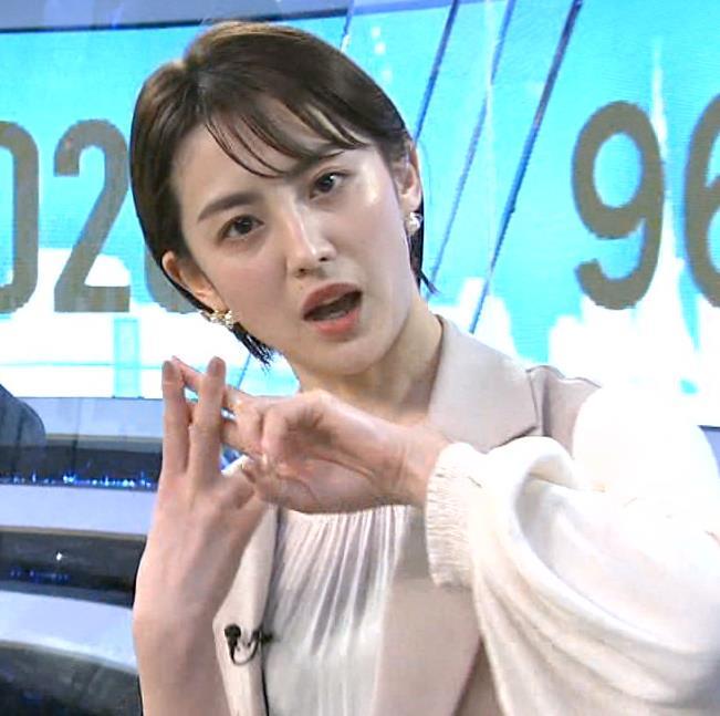 宮司愛海 ショートカット美人アナキャプ・エロ画像2