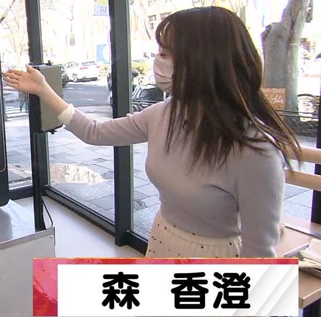 森香澄アナ ニットおっぱい!キャプ・エロ画像2