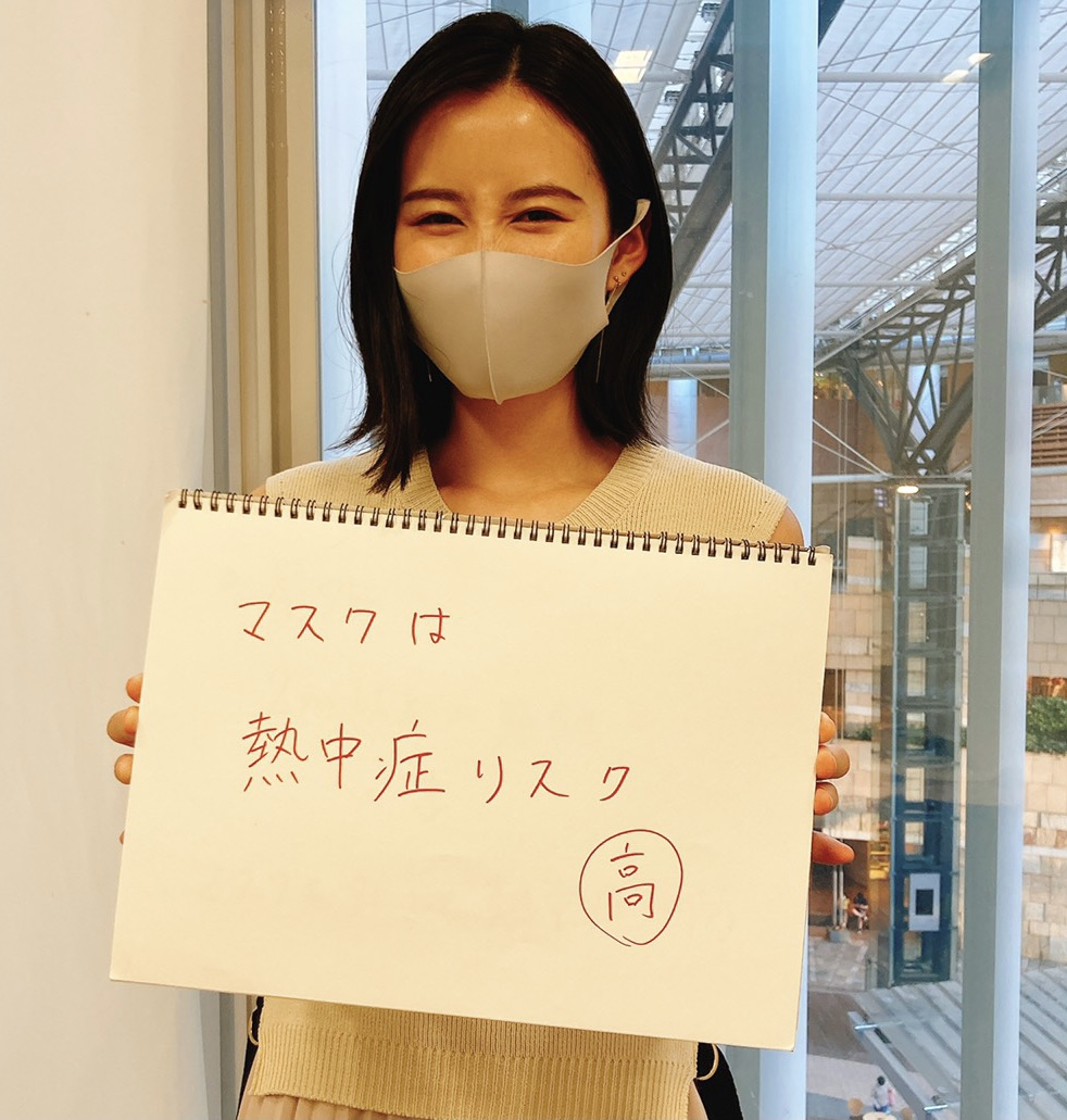 森川夕貴アナ セクシーなノースリーブキャプ・エロ画像7
