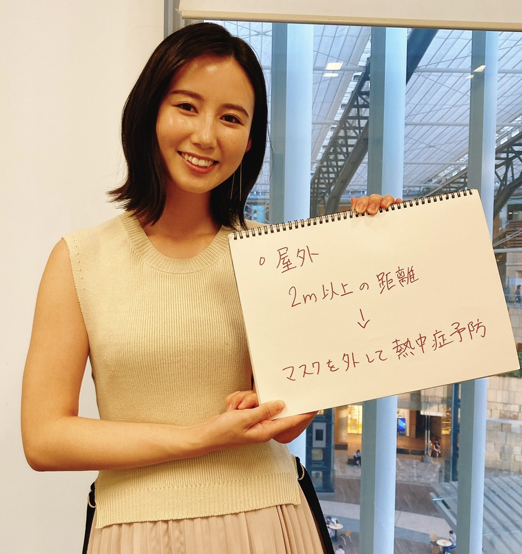 森川夕貴アナ セクシーなノースリーブキャプ・エロ画像8