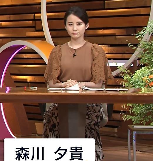 森川夕貴アナ でかい横乳のアップキャプ・エロ画像2