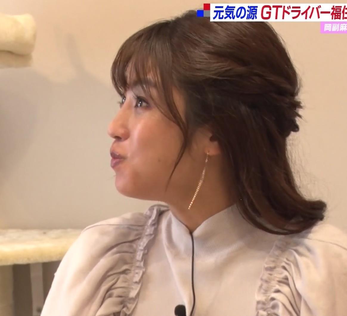 岡副麻希 トレーニングでエロキャプ・エロ画像18