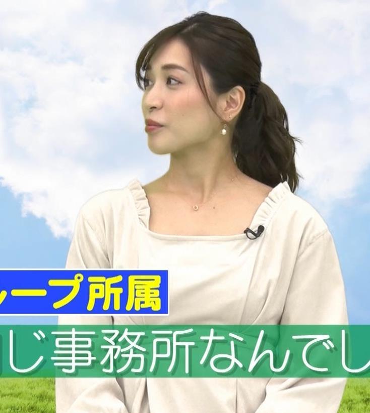 大島麻衣 胸元チラチラキャプ・エロ画像2