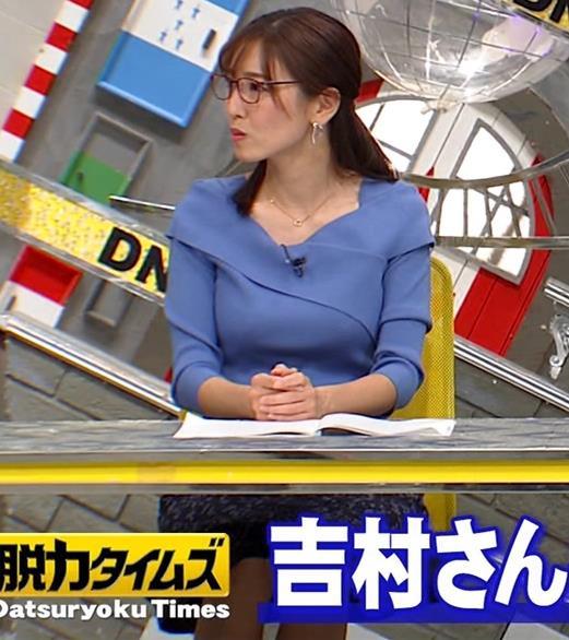 小澤陽子アナ 「全力!脱力タイムズ」 キャプ・エロ画像4
