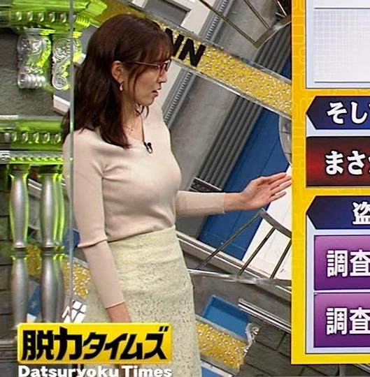 小澤陽子アナ 巨乳ニットの横乳が凄いことに…キャプ・エロ画像4