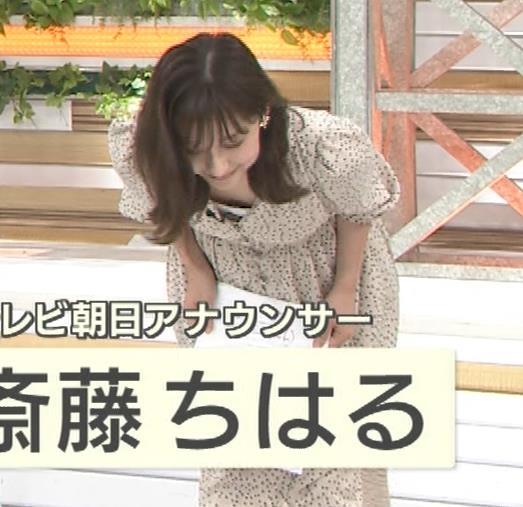 斎藤ちはるアナ コロナから復帰して胸元チラキャプ・エロ画像
