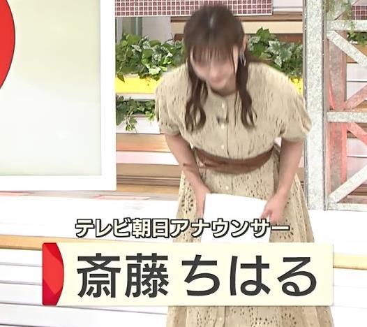 斎藤ちはるアナ 乳画像キャプ・エロ画像