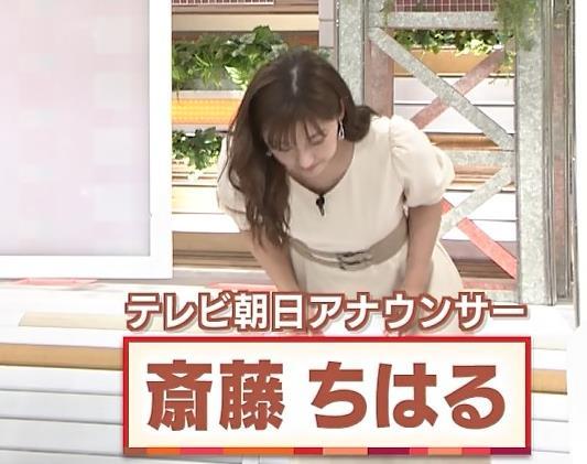 斎藤ちはるアナ モーニングショーキャプ・エロ画像