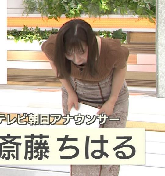 斎藤ちはるアナ ニットおっぱいキャプ・エロ画像4