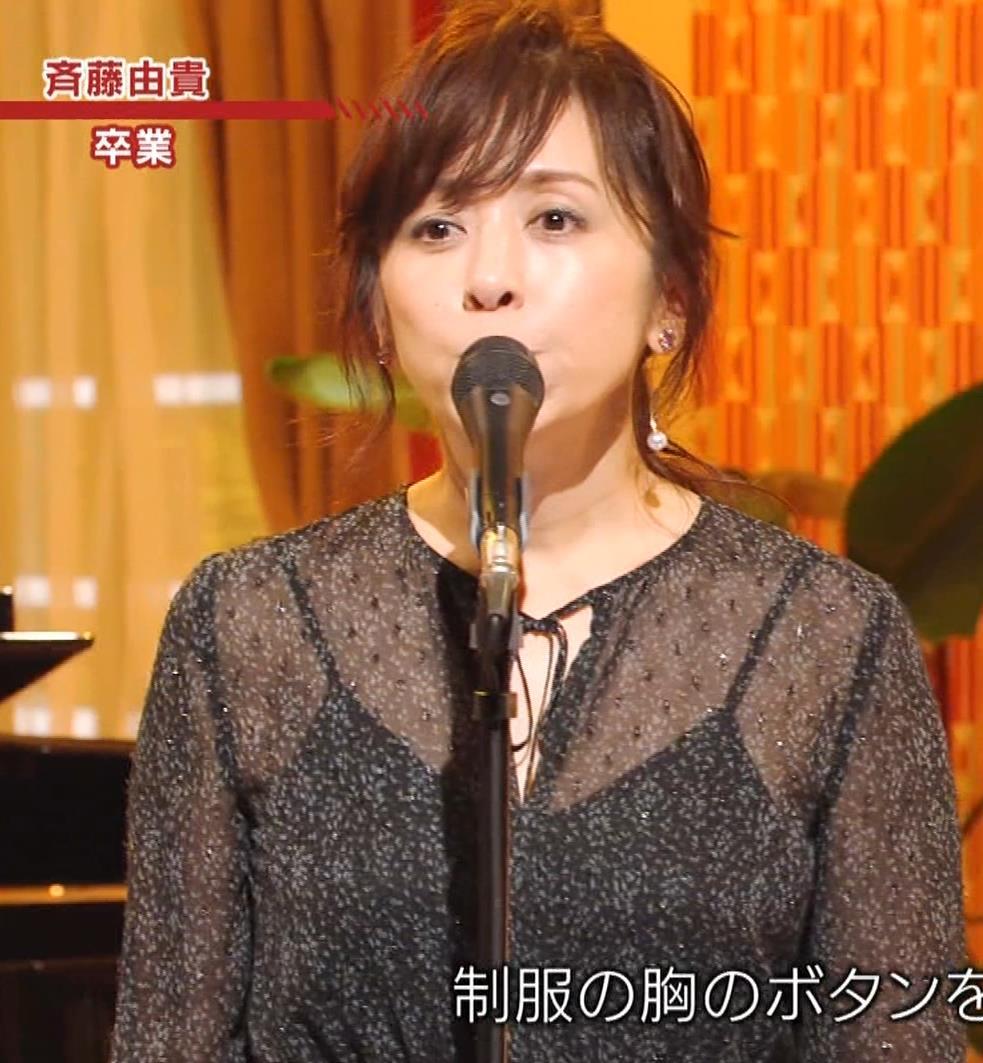 斉藤由貴 美人でエロい54歳キャプ・エロ画像14