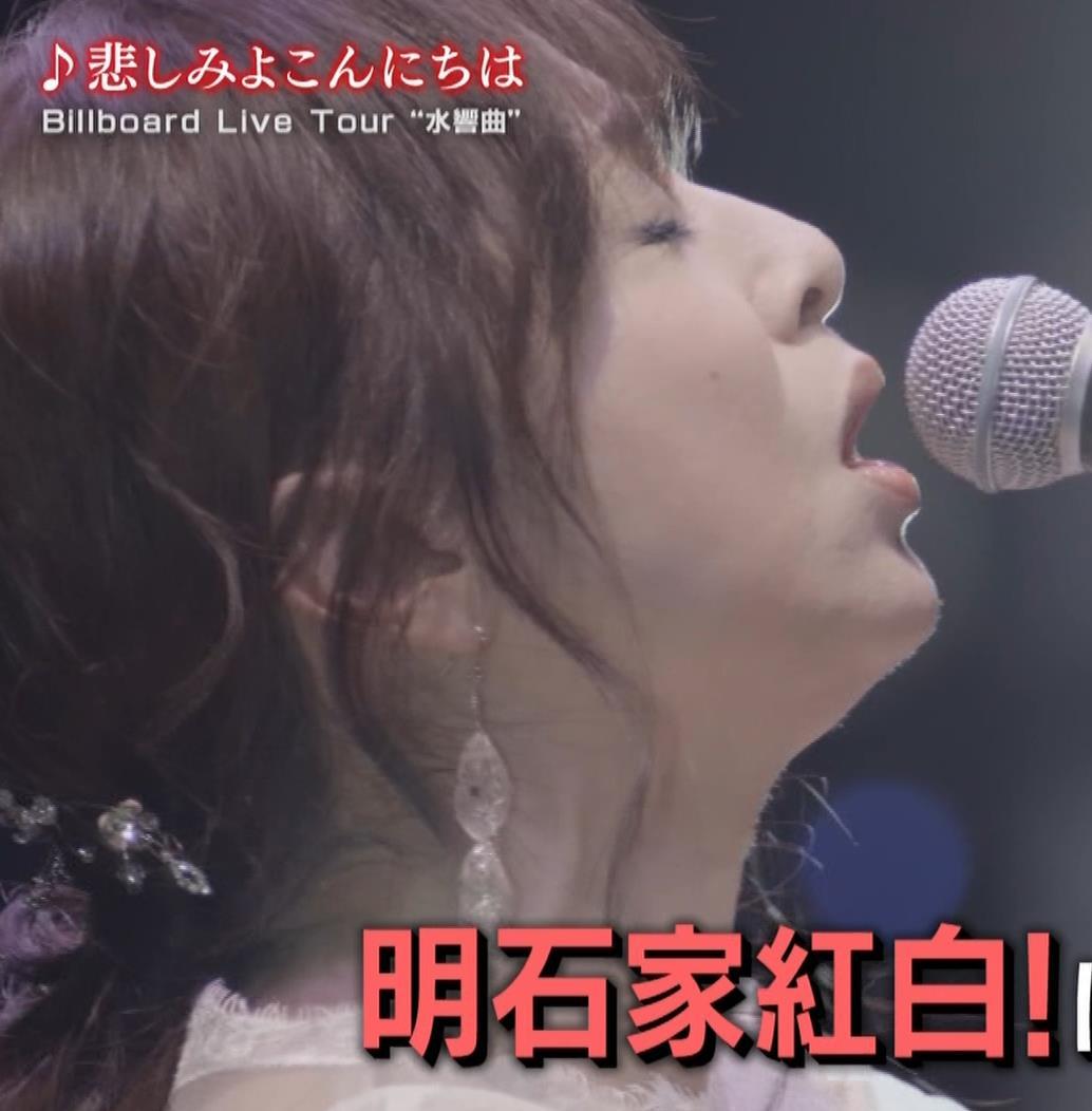 斉藤由貴 美人でエロい54歳キャプ・エロ画像6