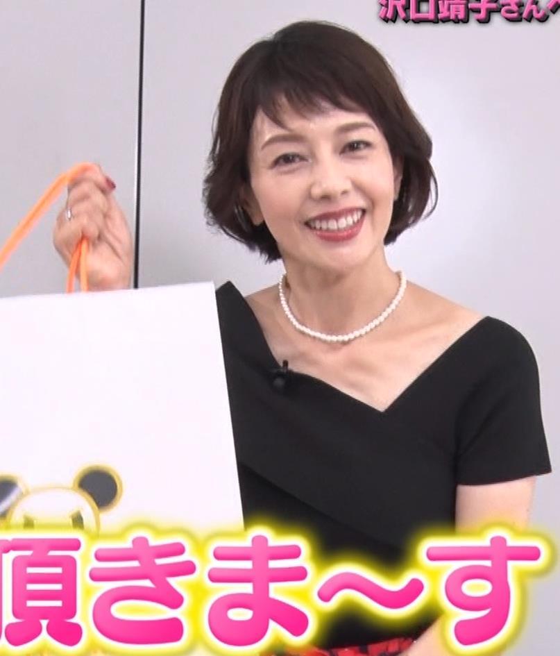 沢口靖子 美人熟女(56歳)キャプ・エロ画像8