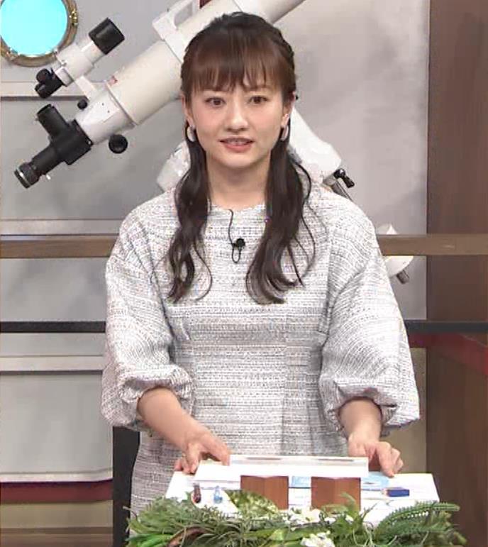 島本真衣アナ 横乳キャプ・エロ画像