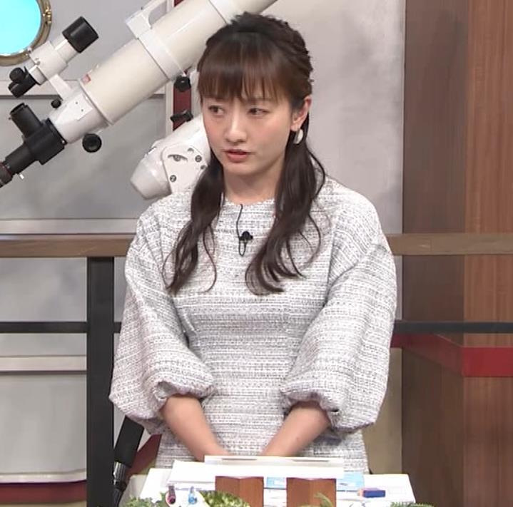 島本真衣アナ 横乳キャプ・エロ画像3