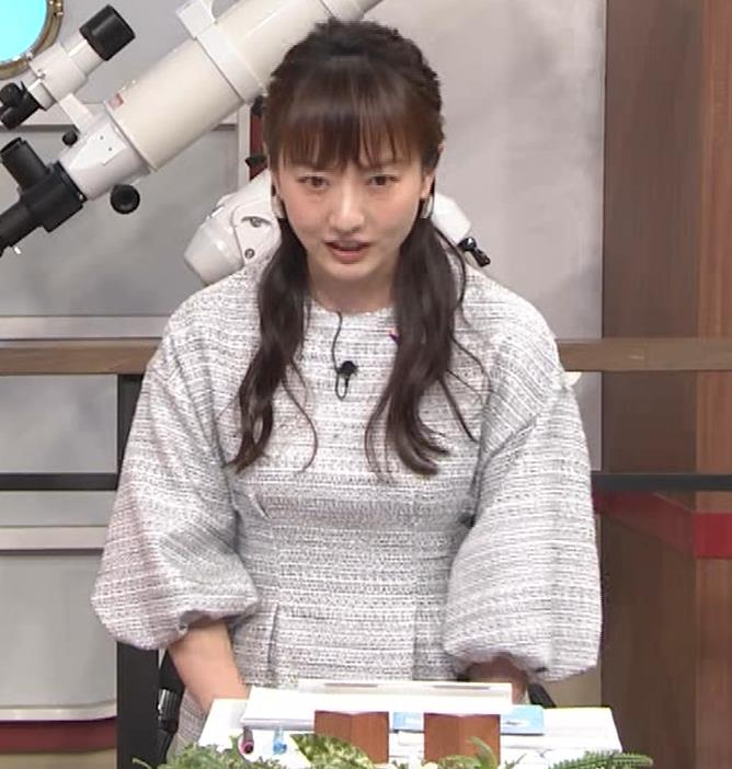 島本真衣アナ 横乳キャプ・エロ画像7