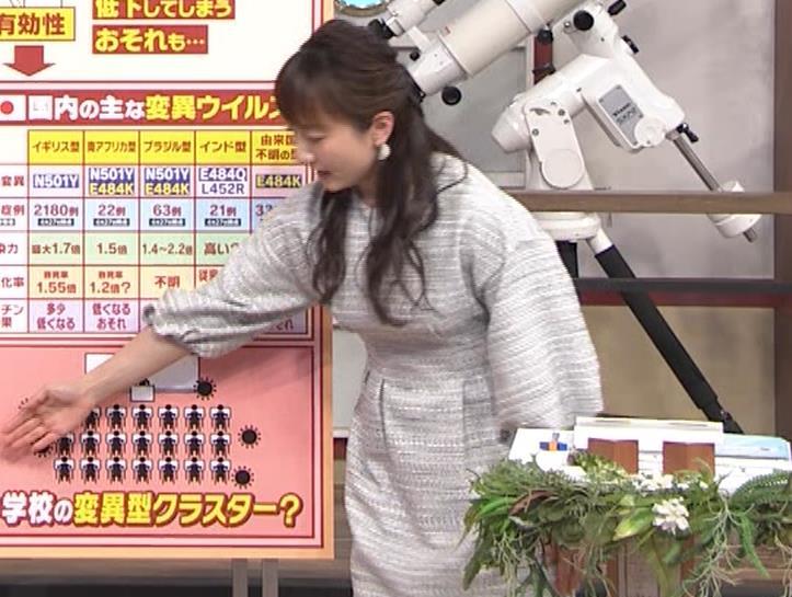 島本真衣アナ 横乳キャプ・エロ画像8