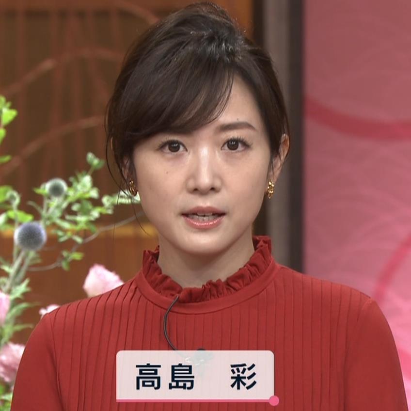 高島彩 サタデーステーションキャプ・エロ画像