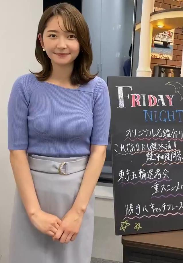 竹﨑由佳アナ テレ東公式Twitterが結構エロいキャプ・エロ画像3