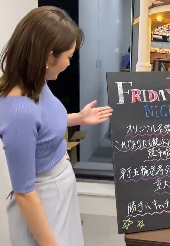 竹﨑由佳アナ テレ東公式Twitterが結構エロいキャプ・エロ画像5