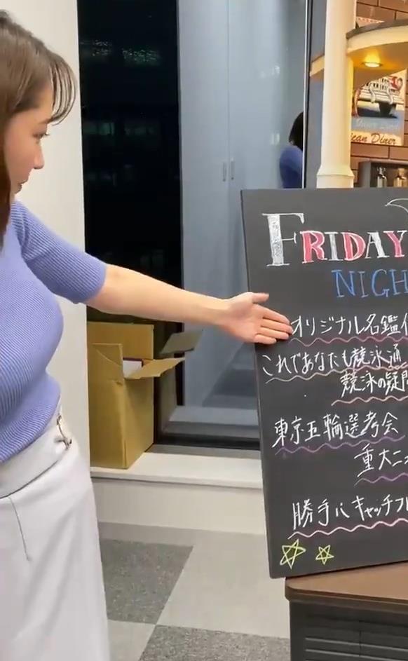 竹﨑由佳アナ テレ東公式Twitterが結構エロいキャプ・エロ画像7