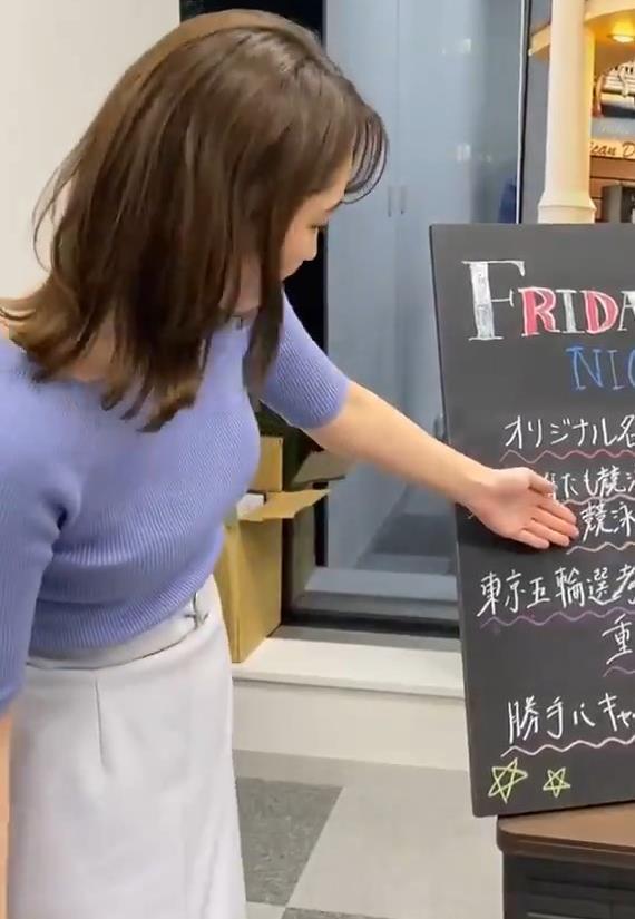 竹﨑由佳アナ テレ東公式Twitterが結構エロいキャプ・エロ画像10