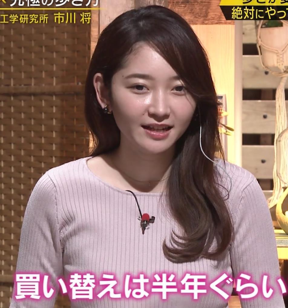 竹﨑由佳アナ ニットおっぱいキャプ・エロ画像10