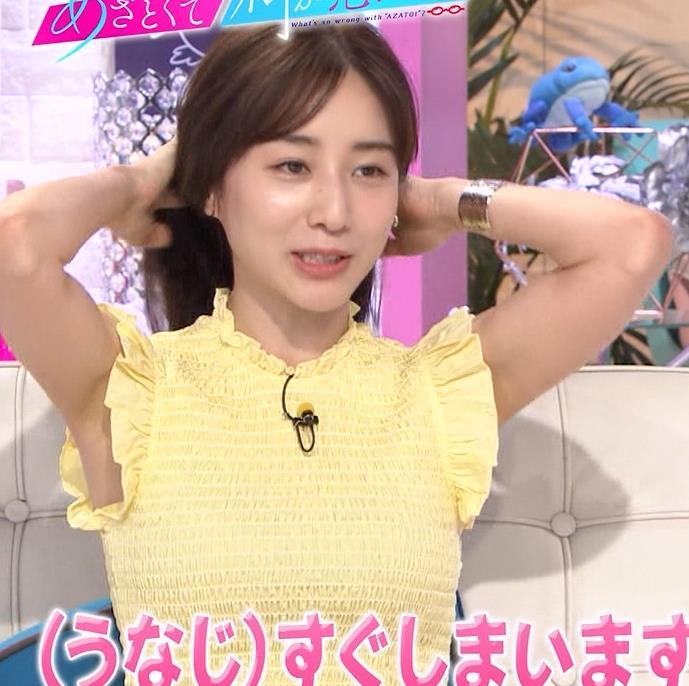 田中みな実 あざとい番組であざとい仕草キャプ・エロ画像9
