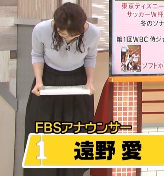 遠野愛アナ ローカルアナのニットおっぱいキャプ・エロ画像2