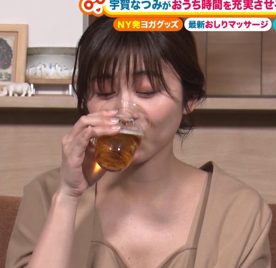 宇賀なつみアナ ゆるふわ衣装で胸元エロ過ぎキャプ・エロ画像13