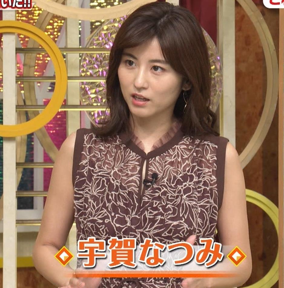 宇賀なつみ セクシー透けノースリーブキャプ・エロ画像