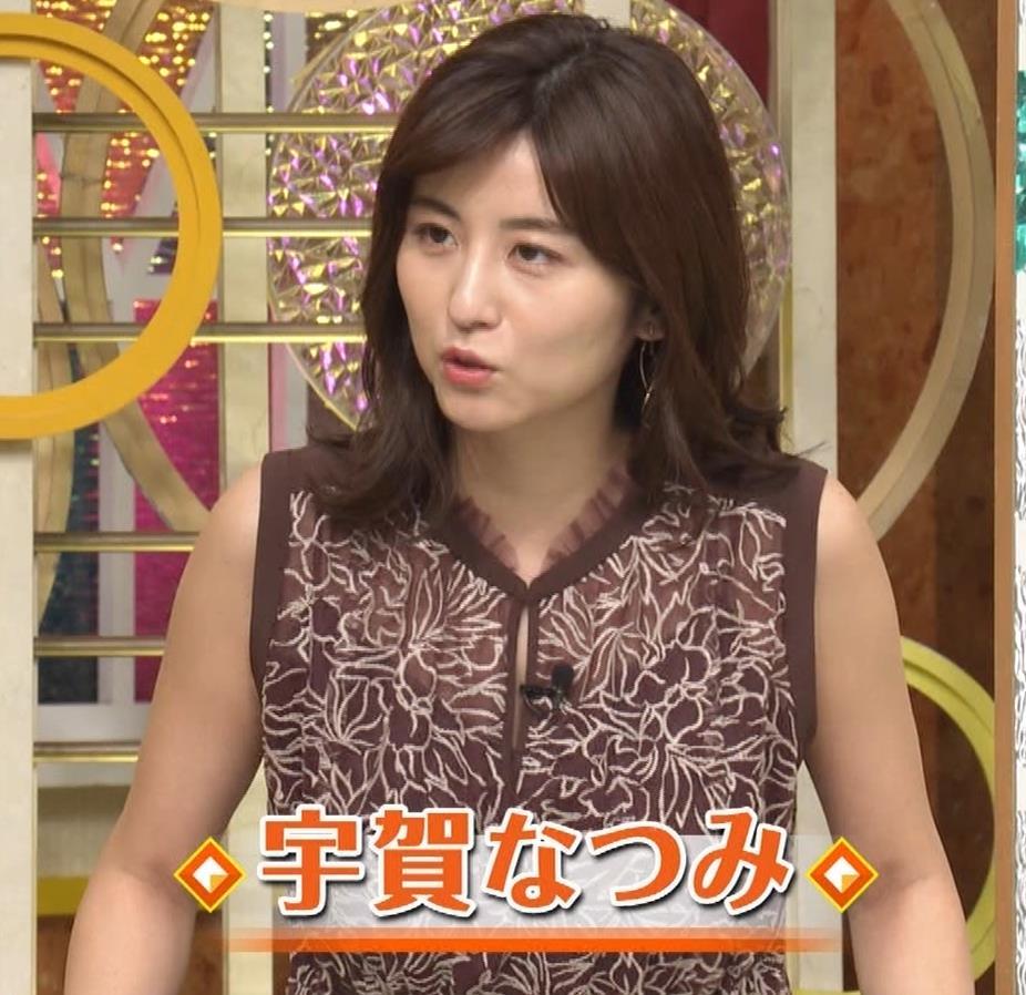 宇賀なつみ セクシー透けノースリーブキャプ・エロ画像2