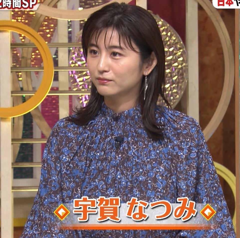 宇賀なつみ  「池上彰のニュースそうだったのか!!」 キャプ・エロ画像