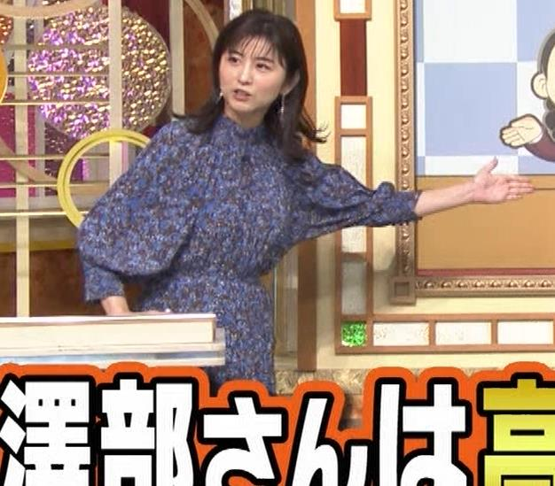 宇賀なつみ  「池上彰のニュースそうだったのか!!」 キャプ・エロ画像6