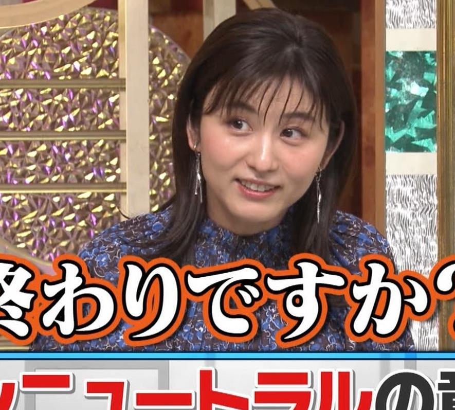 宇賀なつみ  「池上彰のニュースそうだったのか!!」 キャプ・エロ画像8