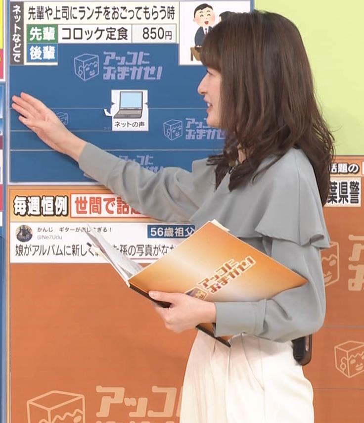 宇内梨沙アナ パンツスタイルのお尻キャプ・エロ画像5
