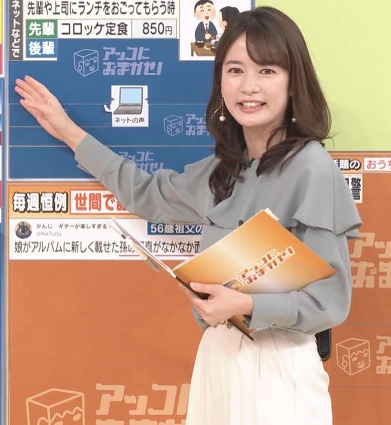 宇内梨沙アナ パンツスタイルのお尻キャプ・エロ画像6