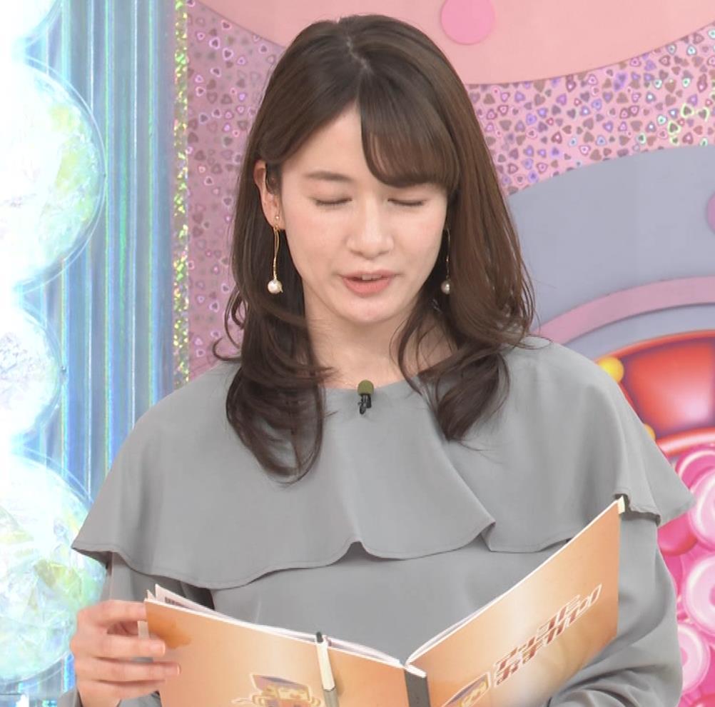 宇内梨沙アナ パンツスタイルのお尻キャプ・エロ画像9