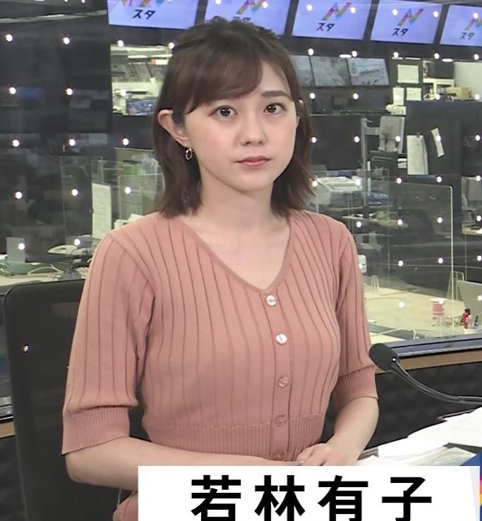 若林有子アナ これはおっぱいが大きそうキャプ・エロ画像2